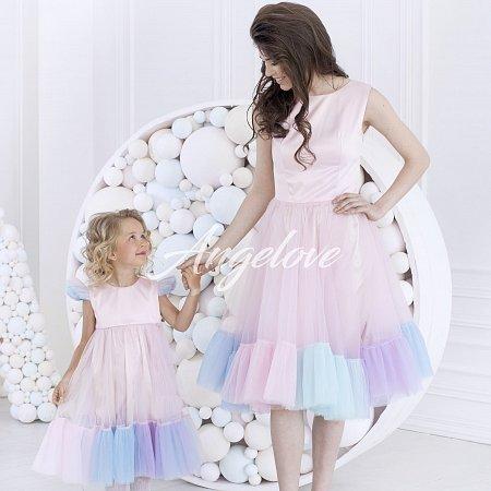 c37305f8308f Elegantné šaty s viacfarebným volánom ružové